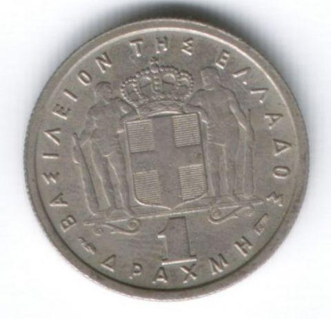 1 драхма 1957 г. редкий год, XF, Греция