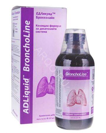 БронхоЛайн (BronchoLine)