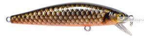 Воблер Itumo Dandy  90SP 11,4гр / 90 мм / цвет 40