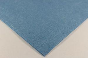 Фетр листовой, толщина 1 мм, размер 30х30 см, цвет №24 (1уп = 4 листа)