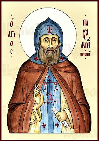 Икона Пахомий Кенский (рукописная)