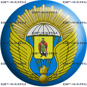 Наклейка 3D мини РВВДКУ