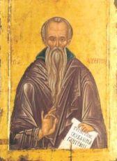 Икона Евфимий Великий (копия 15 века)