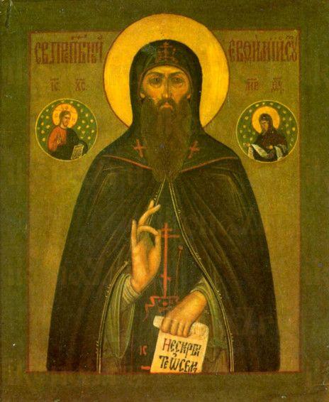 Икона Евфимий Суздальский (копия старинной)