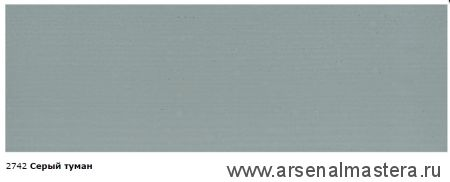 Непрозрачная краска для наружных работ Osmo Landhausfarbe 2742 серый туман Пробник 5 мл