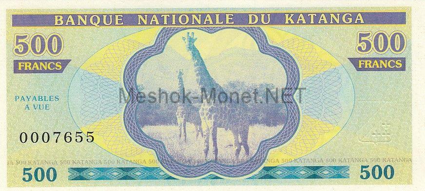 Банкнота Катанга 500 франков 2013 год