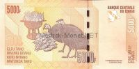 Банкнота Конго 5000 франков 2005 (2013) год