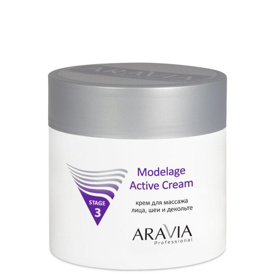 Крем для массажа, 300 мл. ARAVIA Professional