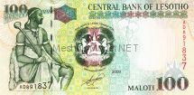 Банкнота Лесото 100 малоти 2009 год