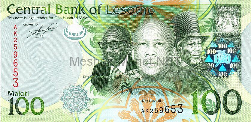 Банкнота Лесото 100 малоти 2010 год