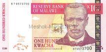 Банкнота Малави 100 квача 2011 год
