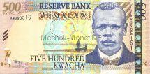 Банкнота Малави 500 квача 2011 год