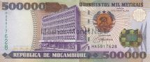 Банкнота Мозамбик 500000 метикал 2003 (2004) год