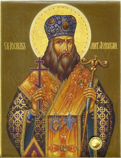 Иосиф Астраханский (рукописная икона)