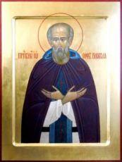 Икона Иосиф Волоцкий (рукописная)