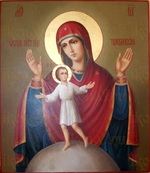 Теребенская икона Божией Матери (рукописная)