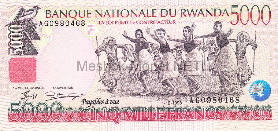 Банкнота Руанда 5000 франков 1998 год