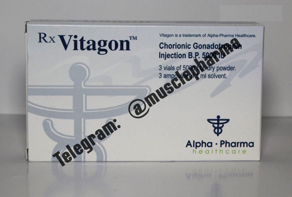 Гонадотропин VITAGON (1 флакона 5000 ед + раствор).