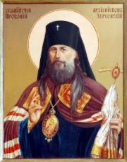 Прокопий Херсонский (рукописная икона)