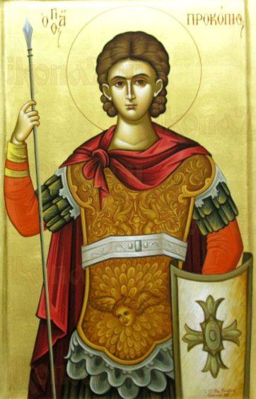 Прокопий Кесарийский (рукописная икона)