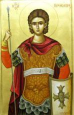 Икона Прокопий Кесарийский (рукописная)