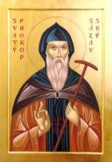 Прокопий Сазавский (рукописная икона)