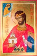 Ростислав Великоморавский (рукописная икона)