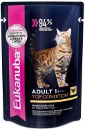 Eukanuba Cat Для взрослых кошек с курицей в соусе (85 г)