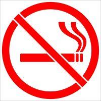 Трафарет знака Не курить/No smoking  (P 01)