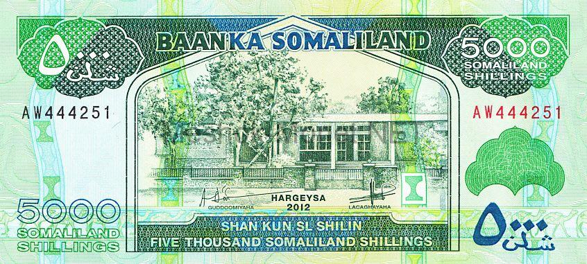 Банкнота Сомалиленд 5000 шиллингов 2012 год
