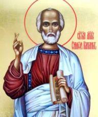 Симон Кананит (рукописная икона)