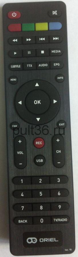 Пульт ДУ DVB-T2 Oriel ПДУ-10 HD ОРИГИНАЛ