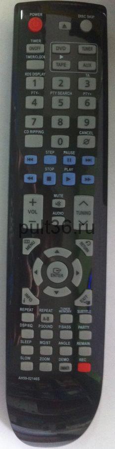 Пульт ДУ Samsung AH59-02146S домашний кинотеатр