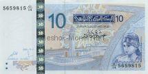 Банкнота Тунис 10 динар 2005 год