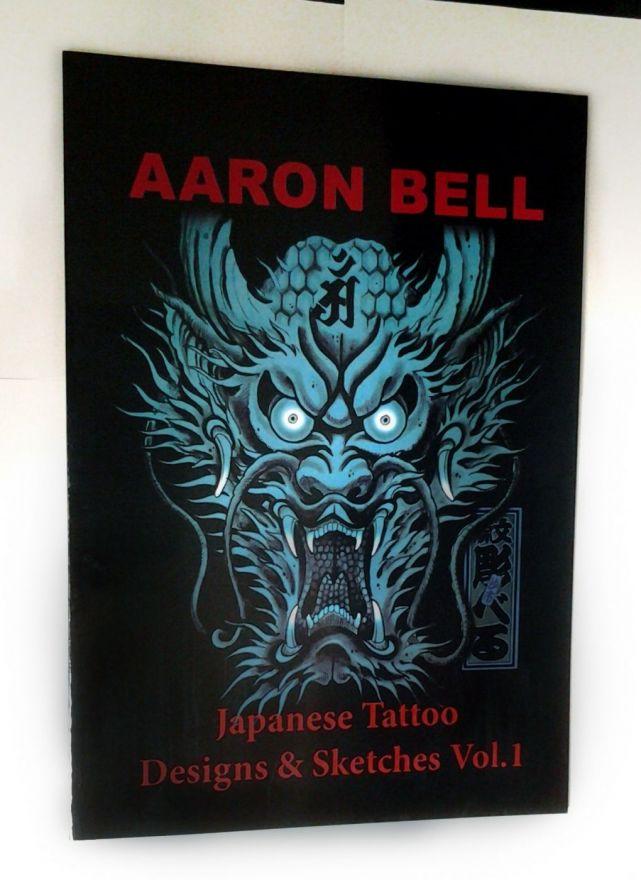 Драконы Aaron Bell