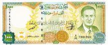 Банкнота Сирия 1 000 фунтов 1997 год