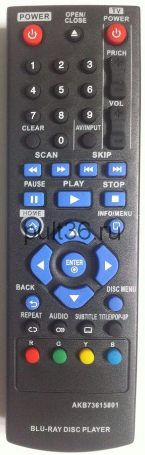 Пульт ДУ LG AKB 73615801 ic BD-player КНР