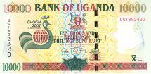 Банкнота Уганда 10000 шиллингов 2007 год - CHOGM 2007