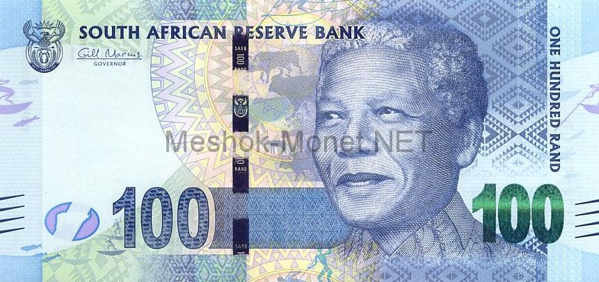 Банкнота Южная Африка 100 рандов 2012 год