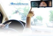 GPS навигатор в зеркале заднего вида с функцией Bluetooth