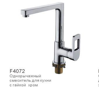 Frap F-4072 Смеситель для кухни