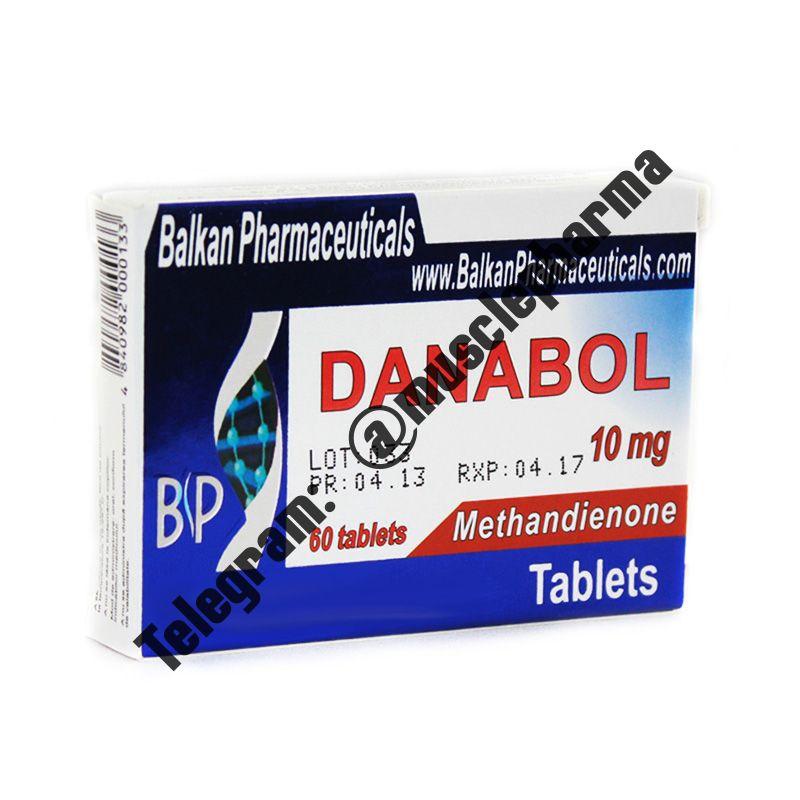 ПРОБНИК - DANABOL (ДАНАБОЛ). МЕТАН. (1 блистер - 20 таблеток)