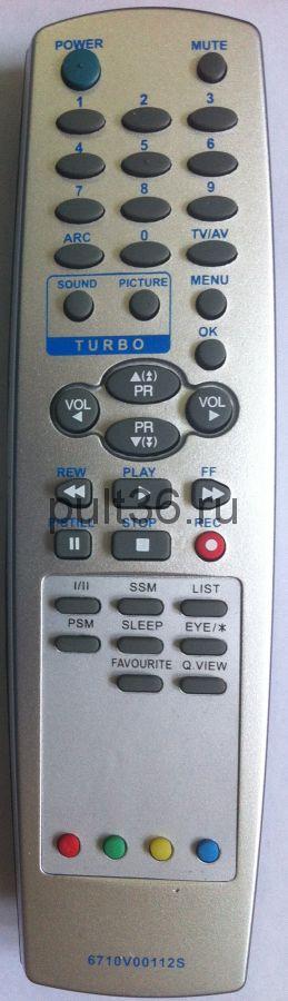 Пульт ДУ LG 6710V00112S