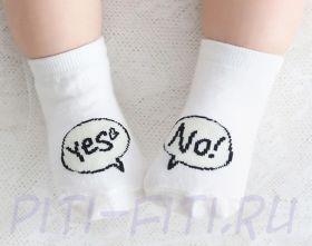 Носочки YES-NO (с тормозками)