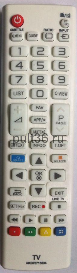 Пульт ДУ LG AKB 73715634 LCD smart TV белый (маленький корпус)