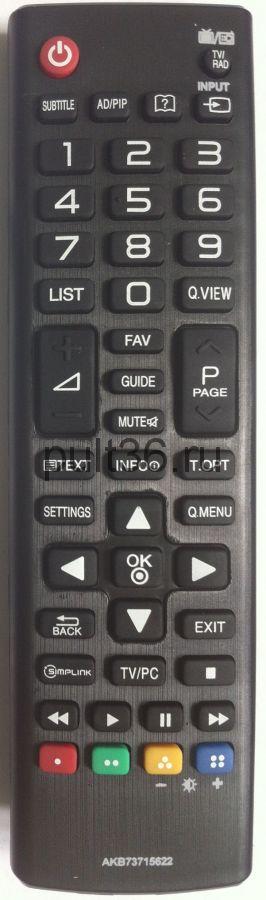 Пульт ДУ LG AKB73715622 ic LCD LED TV