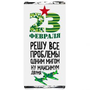 Шоколадка C 23 Февраля_Про МИГи