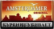 Табак сигаретный Amsterdamer Original (Mac Baren) 30г