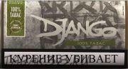Табак сигаретный Django 100% Tabac (Mac Baren) 30г