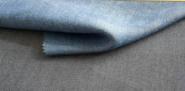шелковая ткань джинсовой ткани